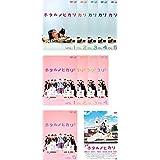 ホタルノヒカリ TV版1 全5巻 + TV版2 全5巻 + 映画 ホタルノヒカリ [レンタル落ち] 全11巻セット