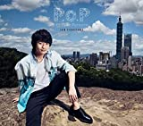 【Amazon.co.jp限定】(仮)福山潤2ndアルバム「P.o.P -PERS of Persons-」初回限定盤(2L判ブロマイド付き)