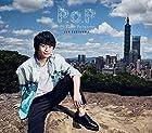 (仮)福山潤2ndアルバム「P.o.P -PERS of Persons-」初回限定盤