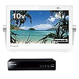パナソニック 10V型 ポータブル 液晶テレビ プライベート・ビエラ 防水タイプ 500GB HDDレコーダー付 ホワイト UN-10T8-W