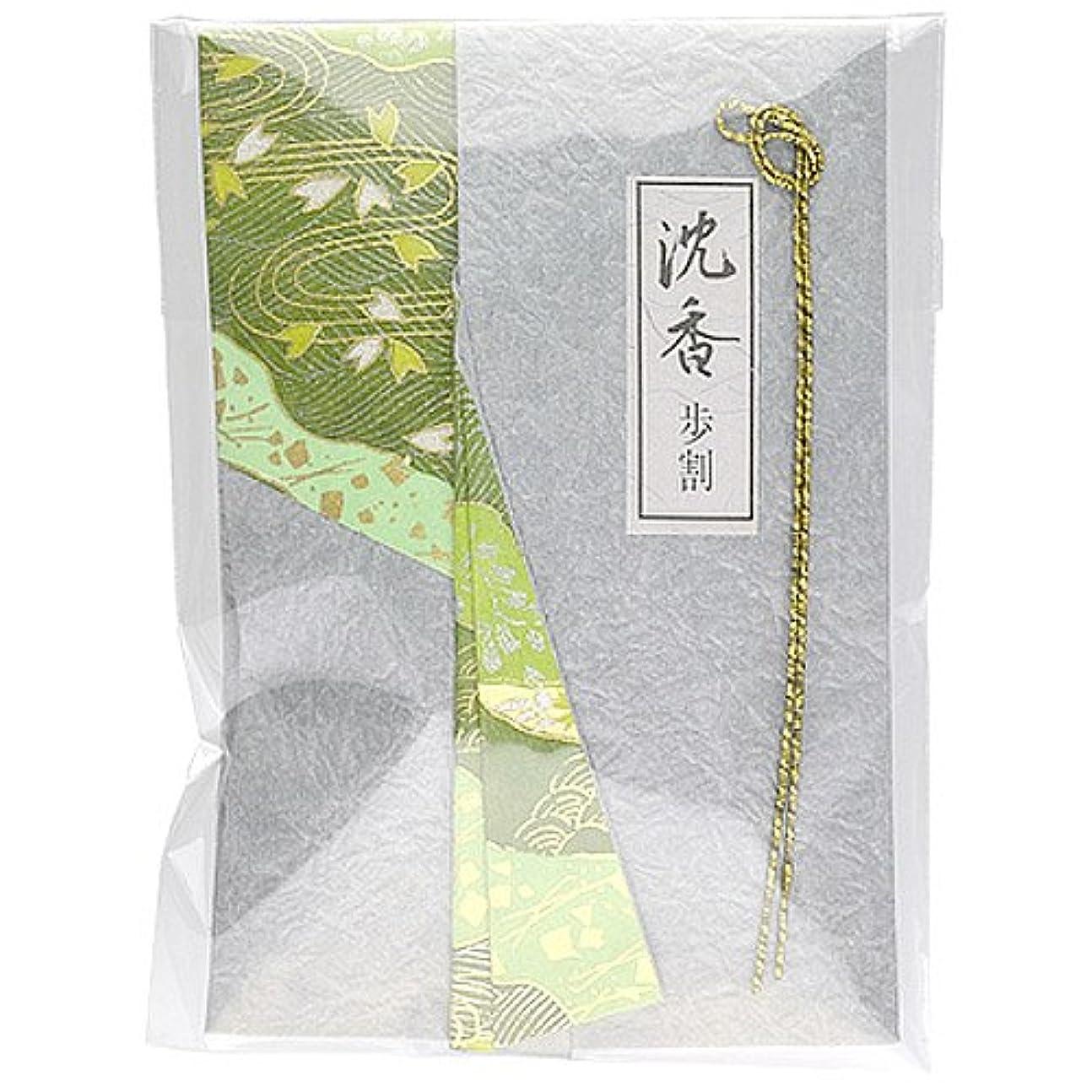 ずらすわがままシエスタ日本香堂 香木 10g 「沈香 歩割」 4902125426009