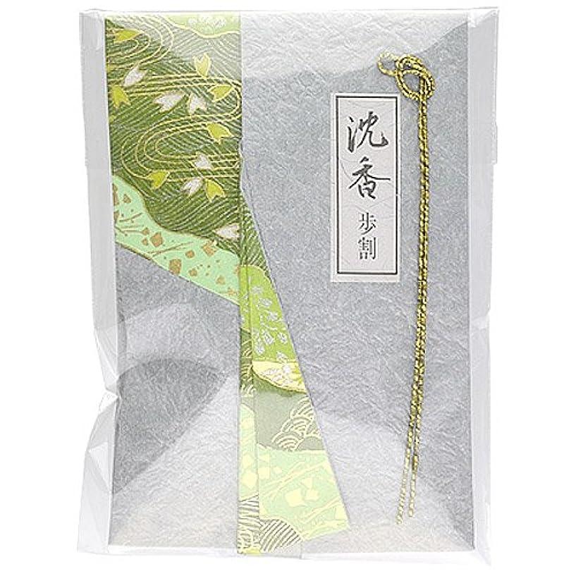 請求書いう胸日本香堂 香木 10g 「沈香 歩割」 4902125426009