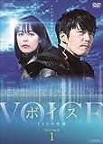 ボイス~112の奇跡~ DVD-BOX1[DVD]