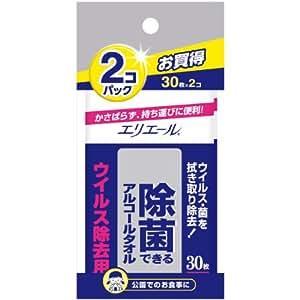 エリエール 除菌できるアルコールタオル ウイルス除去用 携帯用 お買い得 60枚入り(30枚×2個)