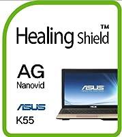Healingshield スキンシール液晶保護フィルム Anti-Fingerprint Anti-Glare Matte Film for Asus Laptop K55