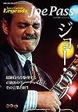 ジャズ・ギター・レジェンズ Vol.4 ジョー・パス (シンコー・ミュージックMOOK)