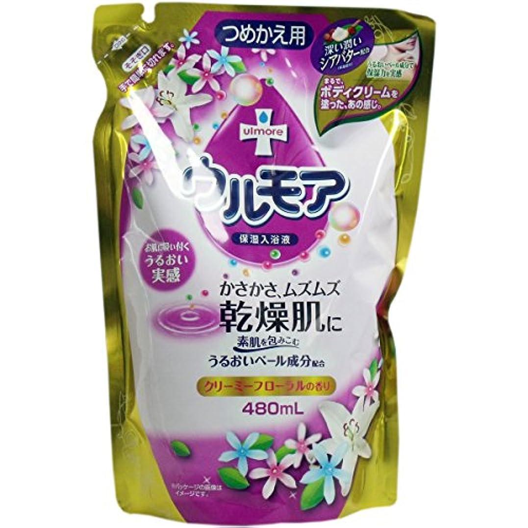 【まとめ買い】保湿入浴液 ウルモアクリーミーフローラル替 480mL ×2セット