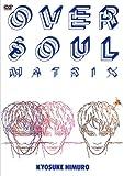 OVER SOUL MATRIX [DVD]/