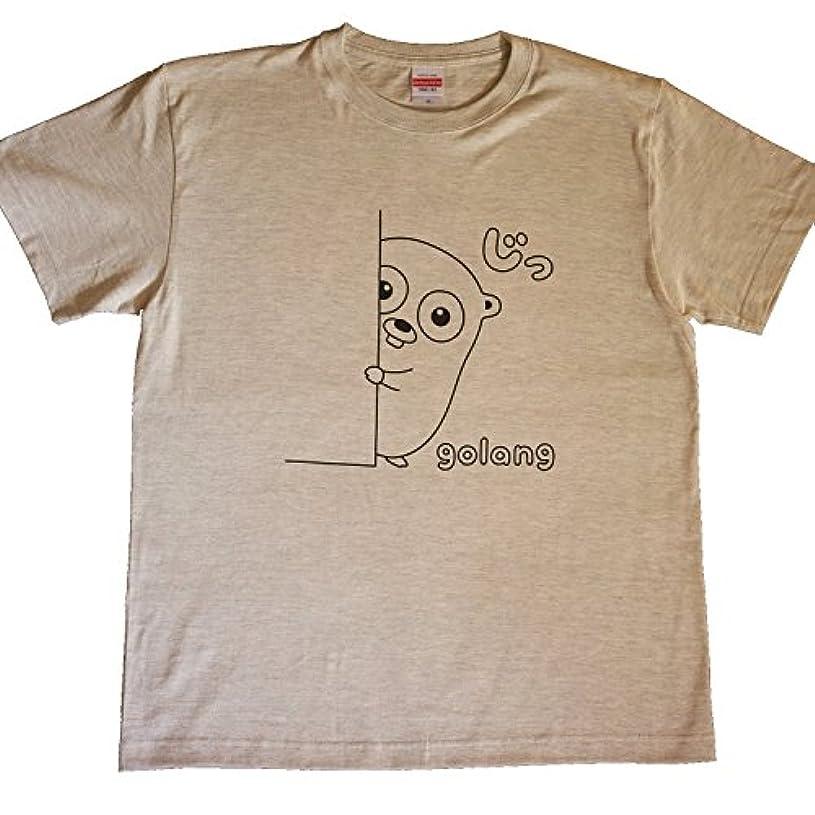 ドメイン棚実施するGolang Tシャツ 「じっ」