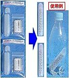 水素水スティック格安作成キット2 いつでも どこでも  まろやか水素 水素イオンスティック ドクター 水素水 生成器 水素還元水 特許取得の日本製水素発生セラミック使用なので、水道水のカルキが僅か2分で消え、1時間で「アルカリミネラル水素水」が格安にできるキット!★常温常圧では最大の溶存水素濃度1.6ppm実証(画像参照)