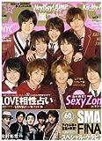Myojo (ミョウジョウ) 2012年 12月号 [雑誌]