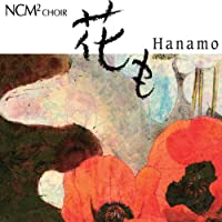 Hanamo