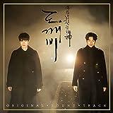 [CD]鬼(トッケビ)OST(Pack 2)