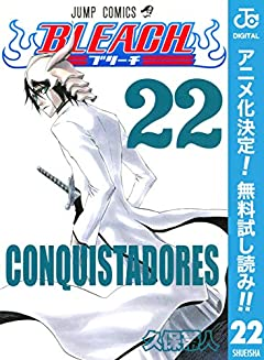 BLEACH モノクロ版【期間限定無料】 22 (ジャンプコミックスDIGITAL)