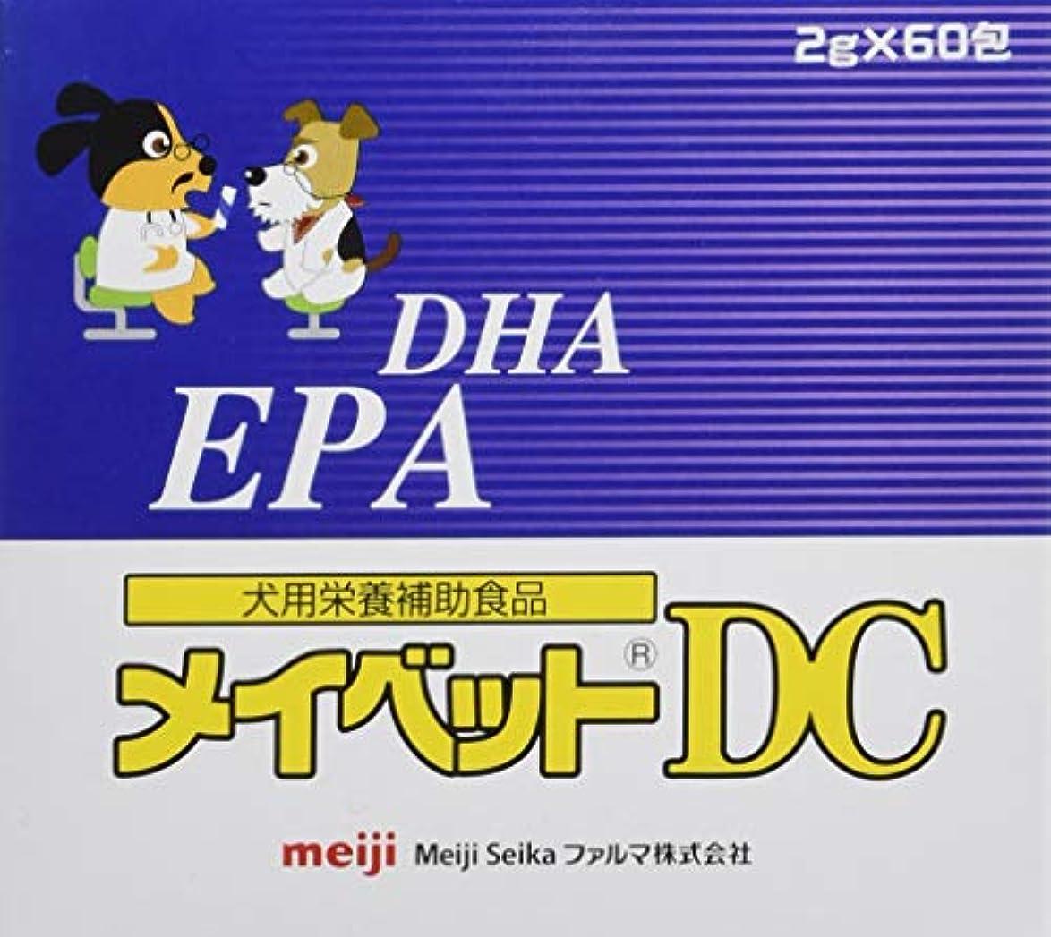 休眠犯人音節明治製菓 メイベットDC (分包) 2g×60包