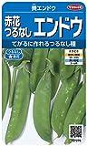 サカタのタネ 実咲野菜7276 赤花つるなしエンドウ 莢エンドウ 00927276