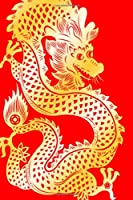 Dragon Red Gold Chinese Zodiac Journal
