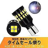 OXILAM LED バックランプ 爆光 T16/T15 W16W 後退灯 Canbus キャンセラー内蔵 LED素子34連 無極性 後退灯 バックランプ 35000時間以上寿命 ホワイト 1年保証 (2個入)