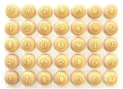 COOKIE MAIL 誕生日お手紙 クッキーメール(bd03-bt-ar-u-ba)