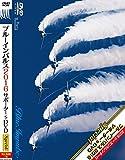 有限会社バナプル その他 ブルーインパルス2016サポーター's DVD Special オリジナル卓上カレンダー付きの画像
