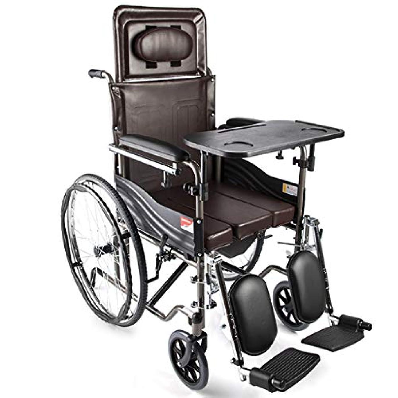 レタッチ示す苦悩ポータブル車椅子折りたたみ、セミリカンベントチェア、高齢トロリー、多目的、身体障害者用屋外車椅子