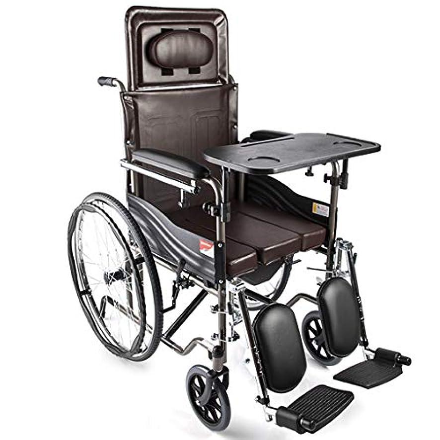 ソブリケット同様にマスクポータブル車椅子折りたたみ、セミリカンベントチェア、高齢トロリー、多目的、身体障害者用屋外車椅子