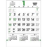 トーダン 2022年 カレンダー 壁掛け デザイン・カレンダーDX・メモ TD-691