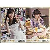 指原莉乃 ジワるDAYS 生写真 劇場版 2コンプ AKB48 HKT48
