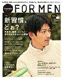 Hanako FOR MEN vol.6 新習慣、どう? 衣食住、健康、エンタメ…君の何かを変える100習慣。 (ハナコフォーメン)