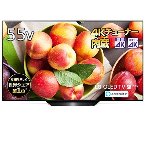 LG 55型 4Kチューナー内蔵有機ELテレビ AI/ドルビーアトモス対応 OLED55B9PJA