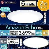 アイリスオーヤマ Alexa対応【Amazon Echo/Google Home対応】 LEDシーリングライト 調光 調色タイプ ~6畳 CL6DL-6.0UAIT & 調光 タイプ ~8畳 CL8D-5.0 セット 画像
