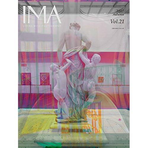 IMA(イマ) Vol.21 2017年8月29日発売号