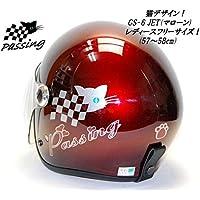 猫ちゃんヘルメット(TNK-GS-6)・レッド(ネーム入れ可能)