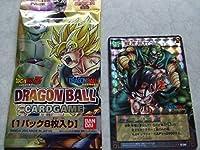 ドラゴンボール カードゲーム1 キラ「96」