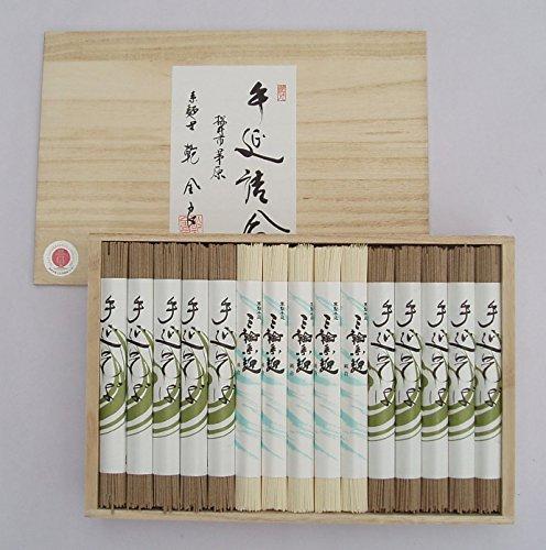 極上 手延べ そうめん 手延べ そば セット 「手延べ詰合せ」 木箱 のし付 1,500g 30束 奈良 三輪山麓にて製造
