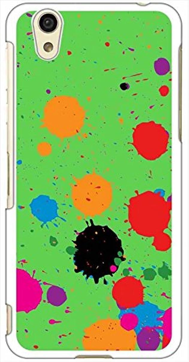 舌な読者見落とすsslink SH-02J/DM-01J/SHV37/SH-M04/SH-M04-A/AQUOS L/AQUOS L2 ハードケース ca1068-4 ペイント 絵の具 スマホ ケース スマートフォン カバー カスタム ジャケット docomo au 楽天モバイル UQmobile