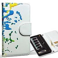 スマコレ ploom TECH プルームテック 専用 レザーケース 手帳型 タバコ ケース カバー 合皮 ケース カバー 収納 プルームケース デザイン 革 ユニーク インク カラフル 絵の具 008670