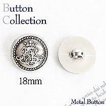 BT-309 【メタルボタン】【18mm】王冠デザインのプラメッキボタン【1個】ブローチ/手芸/コサージュ/ブラウス/英国調/コート/アクセサリー/クラウン