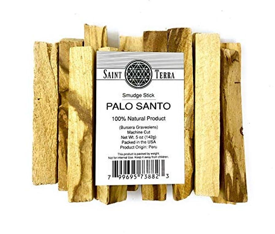 反発初期の金額Saint TerraプレミアムPalo SantoHoly Wood5オンスパックマシンカットSmudge Stick – 100 % Natural