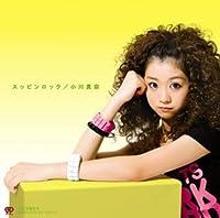 スッピンロック(初回限定盤)(DVD付)