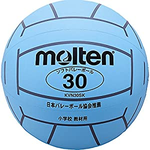 molten(モルテン) バレーボール 小学校教材用 KVN30SK