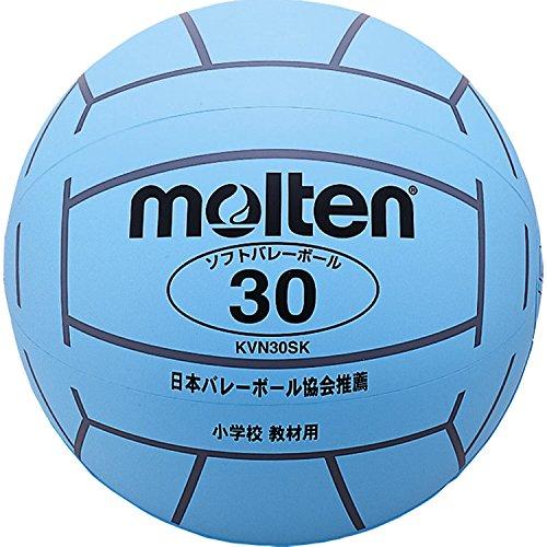 ソフトバレーボール 30 KVN30