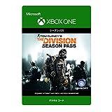 ディビジョン - シーズンパス|オンラインコード版 - XboxOne