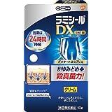 【指定第2類医薬品】 ラミシールDX 10g x2 ※セルフメディケーション税制対象商品