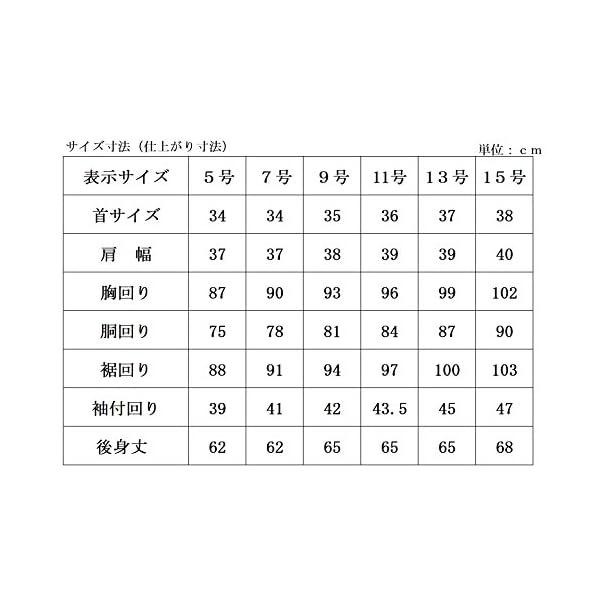 (フレックスジャパン)FLEXJAPAN レデ...の紹介画像6