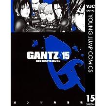 GANTZ 15 (ヤングジャンプコミックスDIGITAL)
