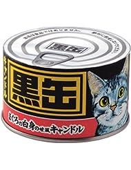 カメヤマ黒缶キャンドル
