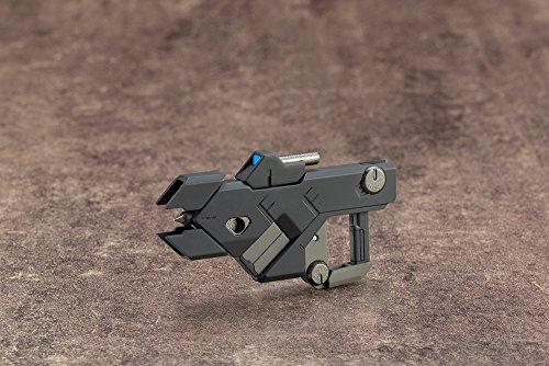 M.S.G モデリングサポートグッズ ウェポンユニット01 バーストレールガン 全長約125mm NONスケール プラモデル