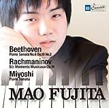 ラフマニノフ 楽興の時 作品16 ● 三善 晃 ピアノ・ソナタ、他