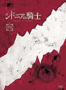 シドニアの騎士 四(初回生産限定版)[Blu-ray]